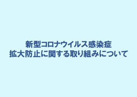 NEWS イメージ画像